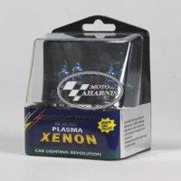 ΛΑΜΠΑ H3 12V 55 XENON