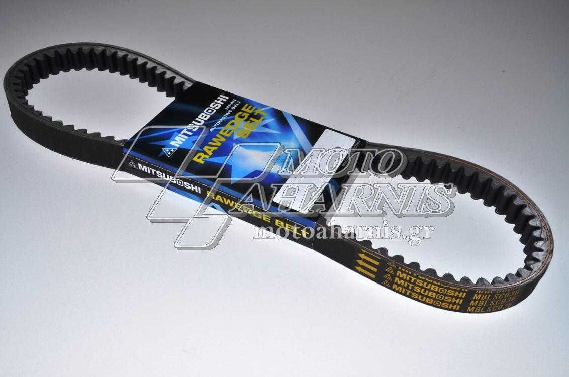 ΙΜΑΝΤΑΣ X MAX 250 MITSUBOSHI JAPAN